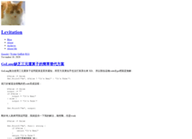 rayer.logdown.com