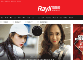 raylizone.com