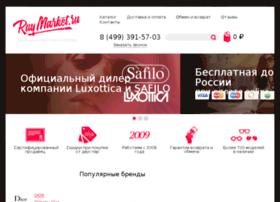 raymarket.ru
