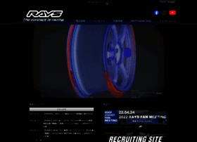 rayswheels.co.jp