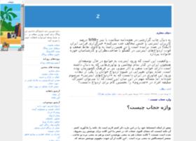 raz2007.javanblog.com