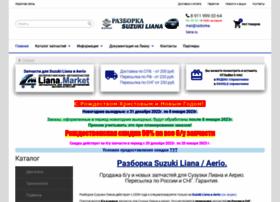 razborka-liana.ru
