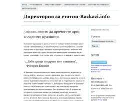razkazi.info