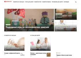 razmalevki.ru
