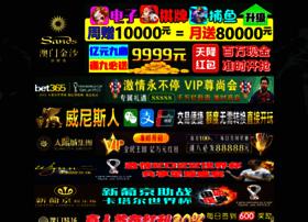 raznogo.com