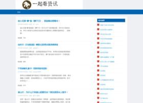 razorfish.com.cn