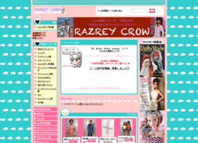 razrey.ocnk.net