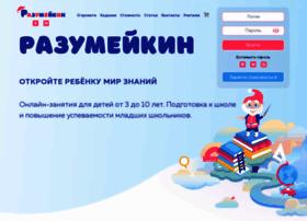 razumeykin.ru