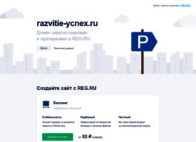 razvitie-ycnex.ru