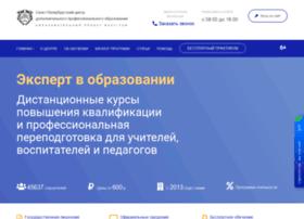 razvitum.org