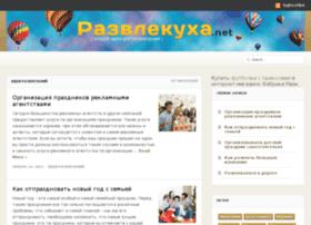razvlekyxa.net