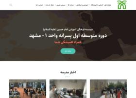 rb1.tabaar.com
