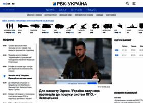 rbc.ua