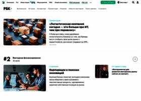 rbcplus.ru