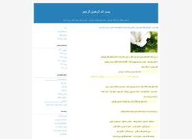 rbe17.blogfa.com