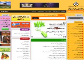 rbesfahan.ir