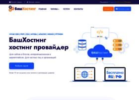 rbhosting.ru