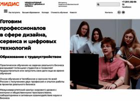 rbiu.ru