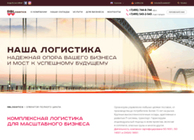 rblogistics.ru