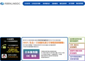 rbnetidc.com
