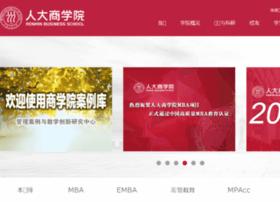 rbs.org.cn