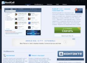 rc-community.ru