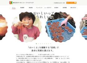 rc-foodpack.co.jp
