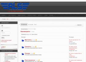 rc-rls.com.ua
