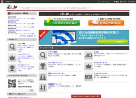 rc9.i2i.jp