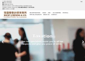 rccpa.com.hk