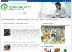 rcfh.ru