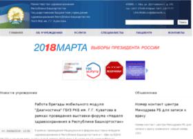 rch.webufa.ru
