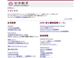 rche.kyushu-u.ac.jp