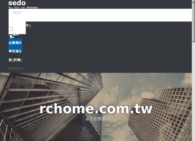 rchome.com.tw