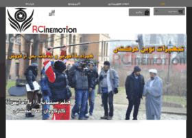 rcinemotion.com