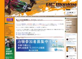 rcmx.net