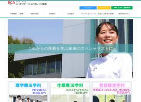 rcs.ac.jp