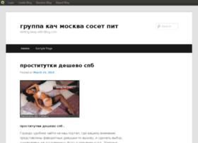 rctbbk.blog.com