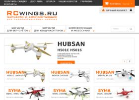 rcwings.ru