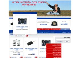 rd-israel.co.il