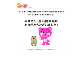 rd.fukubiki.com