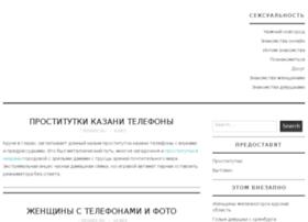 rd3adc.ru