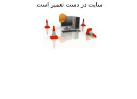 rda-edu.com
