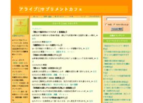 rda.co.jp