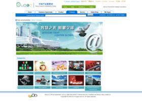 rdc-en.sugoo.com