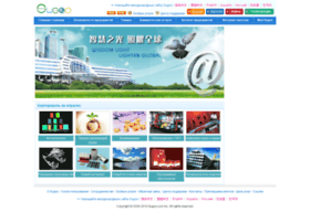 rdc-ru.sugoo.com