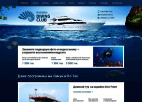 rdc.com.ru
