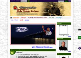 rdcd.gov.bd