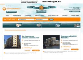 rdn-realty.ru