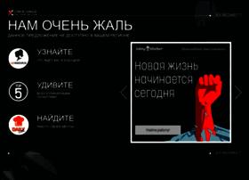 rdr.cpaex.ru